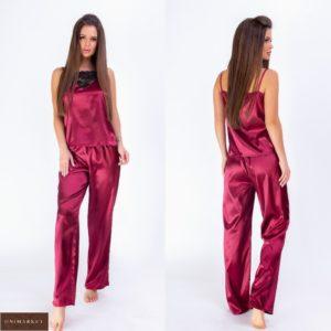Заказать атласную пижаму в интернет магазине дешево онлайн