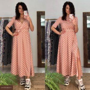 Заказать в подарок женское длинное платье двустороннее в горошек с поясом оранжевого цвета недорого