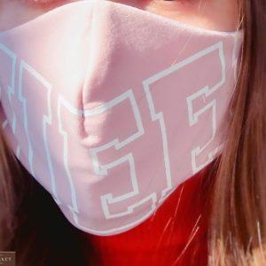 Заказать дешево маску для лица защитную в Украине