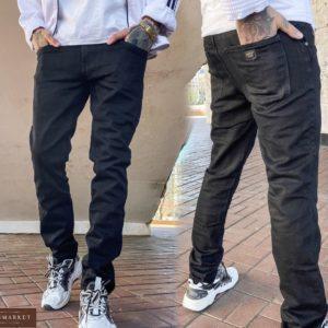 Купить онлайн серые стильные джинсы прямого кроя (размер 29-34) в Украине