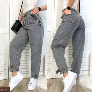 Заказать серые женские джинсы-баллоны с высокой талией в Украине