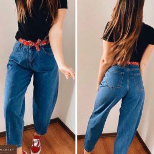 Приобрести синие женские джинсы-бананы с высокой талией (размер 42-50) недорого
