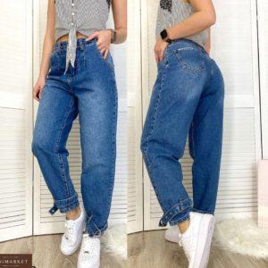 Купить онлайн женские джинсы-баллоны с высокой талией синие недорого
