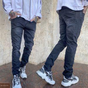 Заказать серые мужские стильные джинсы прямого кроя (размер 29-34) недорого