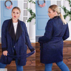 Приобрести синий женский кардиган с воротником и карманами на поясе (размер 48-62) по низким ценам