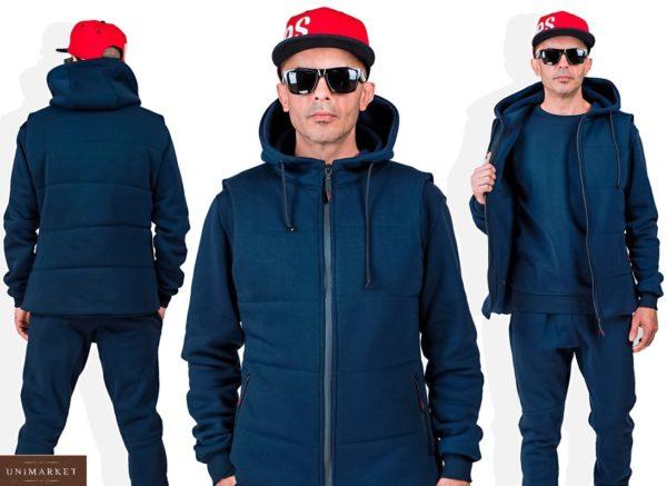 Заказать синий мужской однотонный спортивный костюм тройка (размер 48-54) недорого