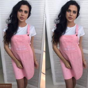 Заказать розовый женский комплект: футболка+сарафан с надписью на кармане в Украине