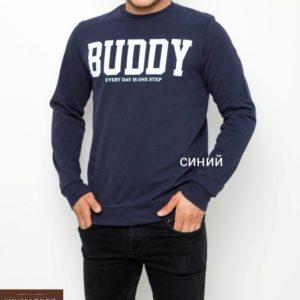 Заказать дешево синий свитшот с надписью Buddy (размер 48-54) в Украине