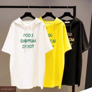 Приобрести белую, желтую женскую спортивную тунику с коротким спущенным рукавом и капюшоном в Украине