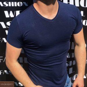 Приобрести синюю мужскую базовую футболку с V-образным вырезом (размер 46-52) в Украине