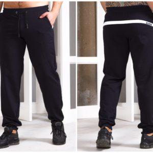 Заказать синие мужские спортивные штаны с манжетами и полоской сзади (размер 48-54) по скидке