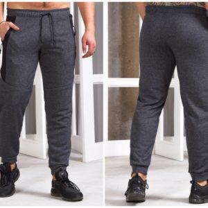 Заказать темно-серые мужские спортивные штаны на манжете со вставкой (размер 48-56) в Украине