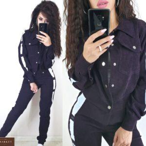 Купить сине-фиолетовый женский вельветовый костюм: куртка+штаны на высокой посадке по скидке