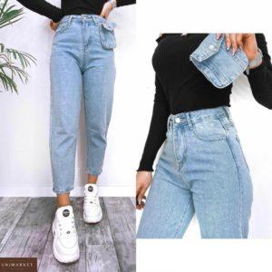 Заказать голубые женские джинсы Mom с отстегивающимся карманом (размер 42-48) дешево