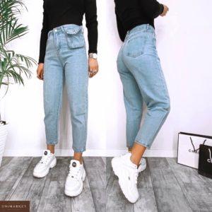Приобрести голубые женские джинсы Mom с отстегивающимся карманом (размер 42-48) по скидке