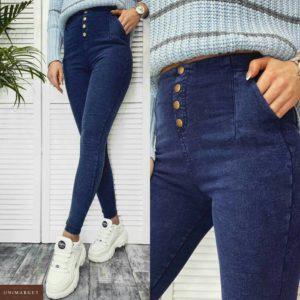 Заказать синие женские корректирующие стрейчевые джинсы скинни (размер 42-50) в Одессе