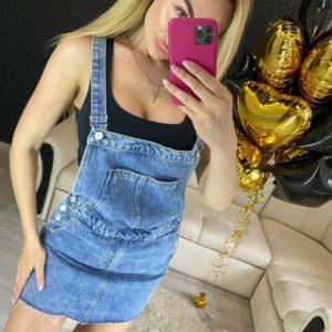 Купить женский голубой джинсовый комбинезон с юбкой на пуговицах в Одессе, Днепре, Львове