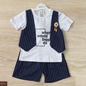 Заказать сине-белый детский трикотажный комплект: шорты+футболка с имитацией жилетки в Украине