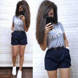 Заказать синий женский костюм: футболка+шорты+ремешок хорошего качества
