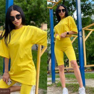 Купить желтый женский однотонный костюм: велосипедки+оверсайз футболка в Одессе