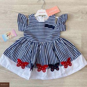 Купить сине-белое детское летнее полосатое платье с бабочками недорого