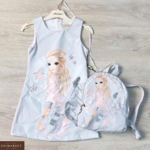 Заказать небесный детский комплект : платье+ рюкзак с Барби хорошего качества