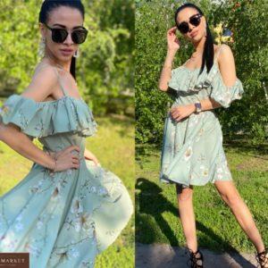 Купить фисташковое женское летнее платье в цветочный принт с открытыми плечами в Украине