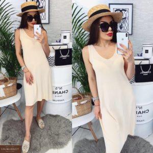 Заказать молочное женское базовое летнее платье из трикотажа недорого