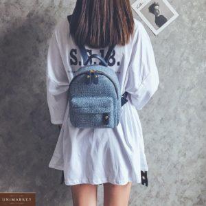 Заказать джинсовый женский небольшой текстильный рюкзак на змейке дешево