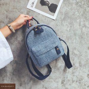 Купить джинсовый женский небольшой текстильный рюкзак на змейке по скидке