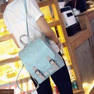 Заказать голубой женский рюкзак из эко кожи на магнитах по низкой цене
