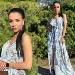 Купить голубой женский длинный принтованный сарафан с рюшами недорого