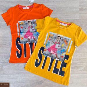 Заказать оранжевую, желтую детскую футболку из хлопка с принтом Style дешево