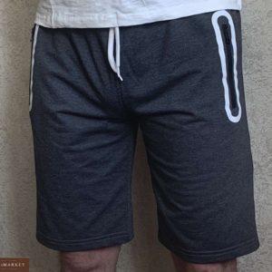 Купить серые мужские трикотажные шорты с карманами на змейке (размер 46-54) недорого