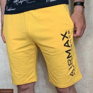 Приобрести желтые мужские трикотажные шорты AirMax (размер 46-54) выгодно