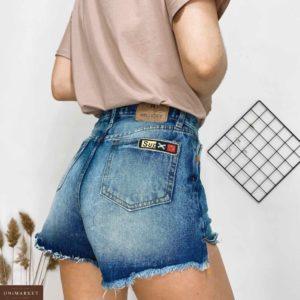 Купити сині жіночі джинсові шорти з необробленим краєм і потертостями за низькими цінами