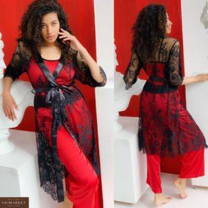Заказать красно-черный женский комплект тройка: кружевной халат+ шелковая пижама со штанами (размер 42-54) недорого