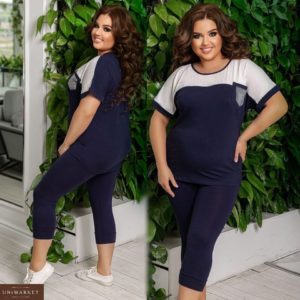 Купить синий женский легкий костюм из вискозы: футболка+бриджи на резинке (размер 48-62) недорого