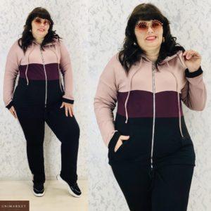 Заказать пудровый женский трехцветный спортивный костюм на змейке (размер 48-66) онлайн