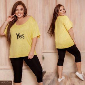 Купить лимонный женский трикотажный прогулочный костюм: свободная футболка+лосины (размер 48-62) недорого