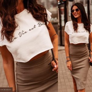 Заказать белый/мокко женский костюм двойка: юбка миди с разрезом+оверсайз топ по низким ценам