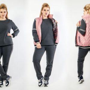 Заказать розовый/серый женский теплый костюм на флисе с жилеткой (размер 48-64) в интернете