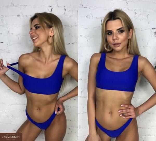 Купить синий женский однотонный раздельный купальник с топом по скидке