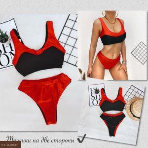 Купить красный женский раздельный купальник: топ + двухсторонними плавками в Украине