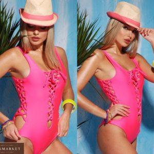 Приобрести розовый женский слитный купальник со шнуровками по бокам и спереди по низким ценам