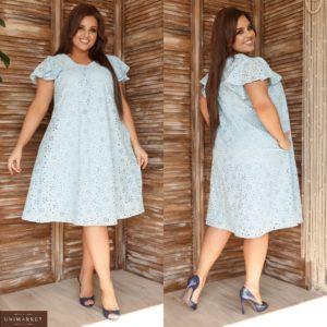 Купить голубое женское летнее oversize платье из прошвы с рукавами-бабочками (размер 48-62) по низким ценам