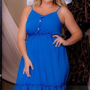 Заказать синее женское летнее платье миди на бретельках (размер 50-64) по низким ценам