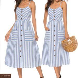 Заказать голубой женский сарафан в вертикальную полоску из хлопка с карманами дешево