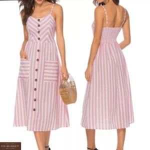 Приобрести розовый женский сарафан в вертикальную полоску из хлопка с карманами по низкой цене