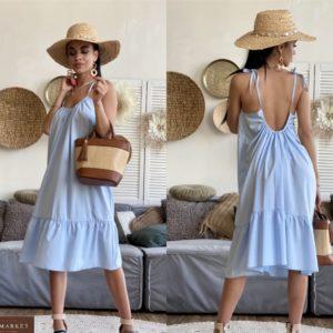 Заказать голубой женский сарафан с воланом на тонких бретельках онлайн